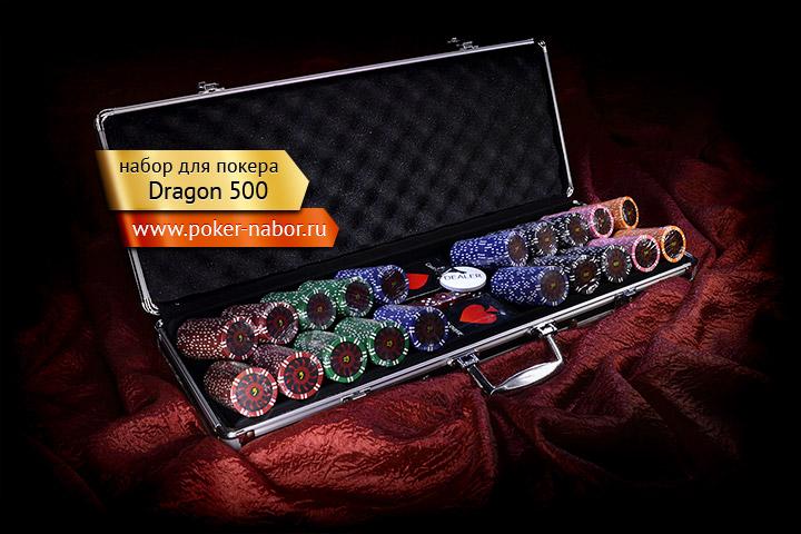 Как взломать фишки в покере гарены.